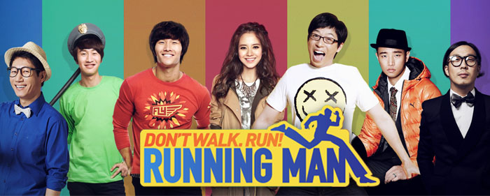 Running Man: meu programa favorito!