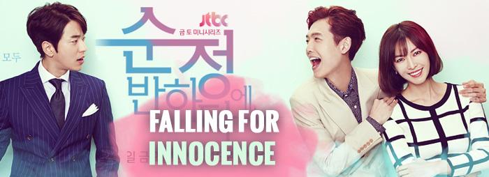 Falling for Innocence – Dorama