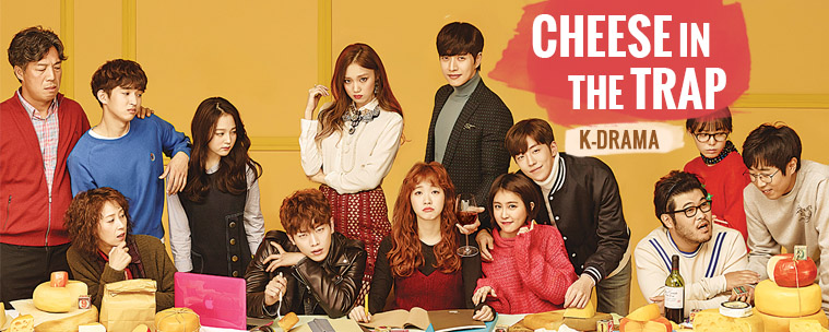Cheese In The Trap – K-Drama
