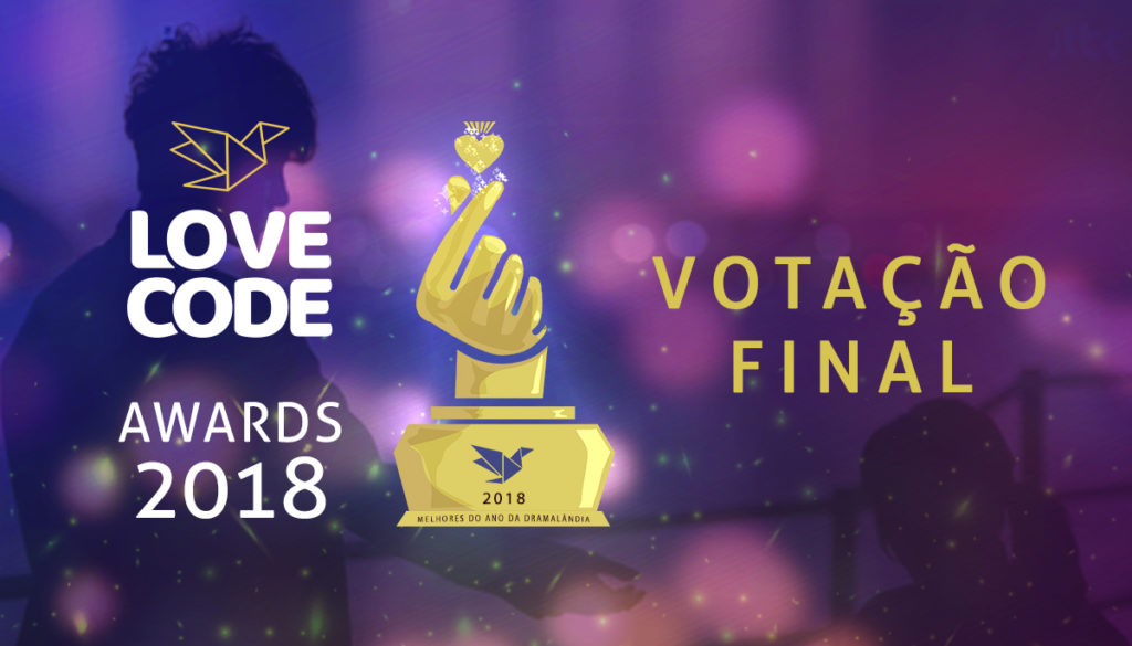 [Votação Final] LoveCode Awards 2018